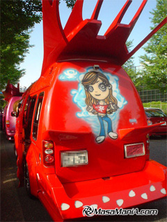 Photo of Hot-rod of Ayumi Hamasaki's fan