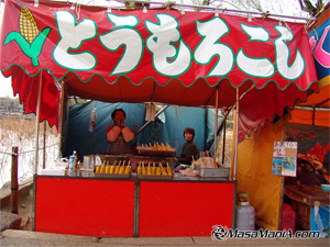 Photo of Yatai tell you Jap think logicaly but not act logically