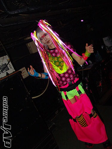 "Photo of Cyber Gothic Live ""Android 666"""